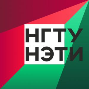 Логотип_НГТУ_НЭТИ